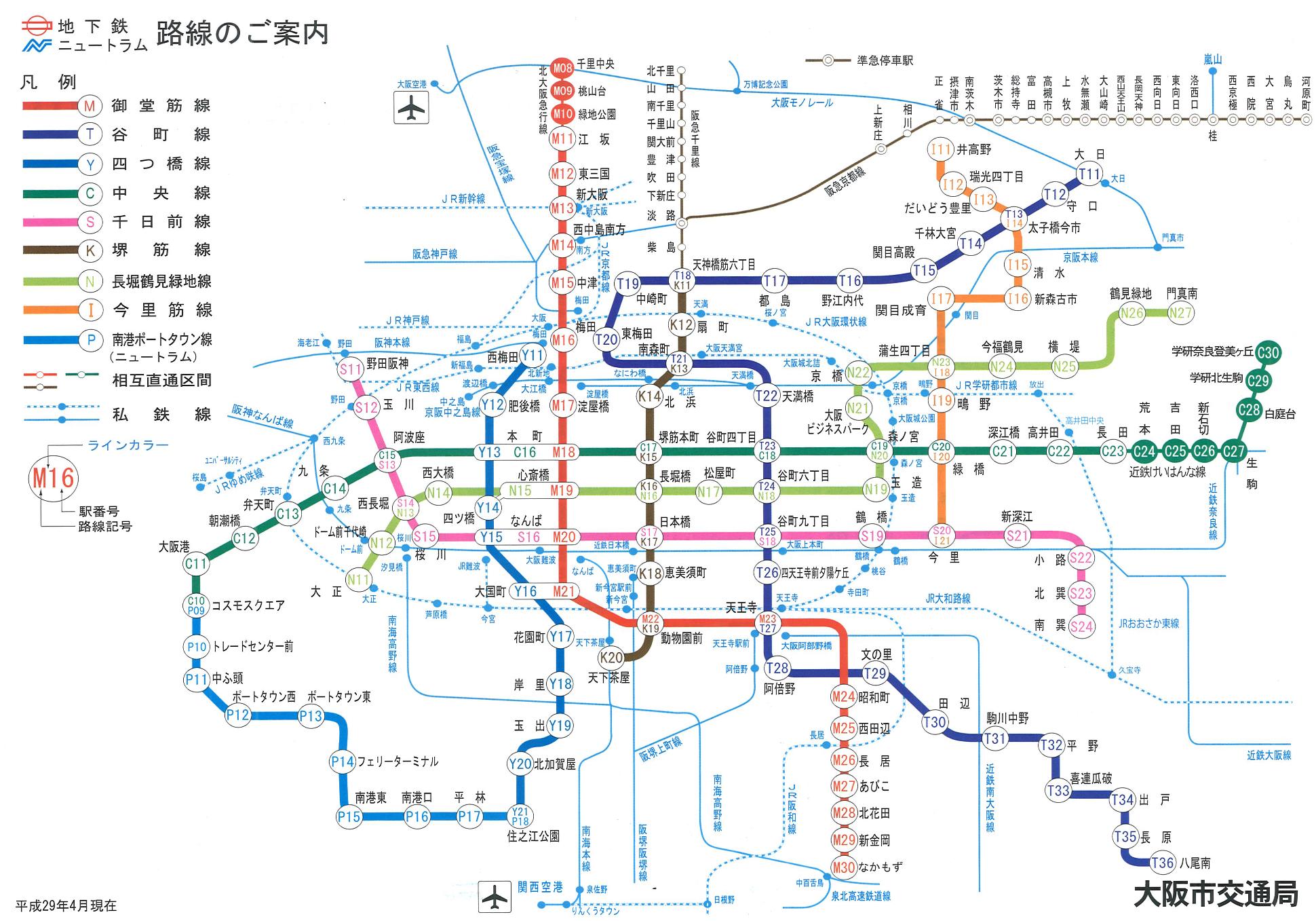 大阪 メトロ 地下鉄路線図